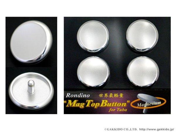 画像1: Rondino チューバ用ピストンボタン Mag Top Button MTB-T (1)
