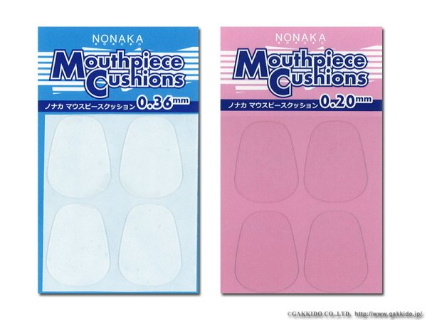 画像1: NONAKA マウスピースクッション (1)