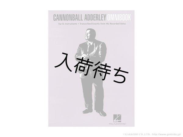 画像1: CANNONBALL ADDERLEY OMNIBOOK / ジャズ楽譜集 (1)