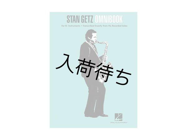画像1: STAN GETZ OMNIBOOK / ジャズ楽譜集 (1)