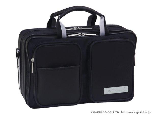 画像1: BAM B♭クラリネット用セミハードケース PERFORMANCE 【Briefcase】 (1)