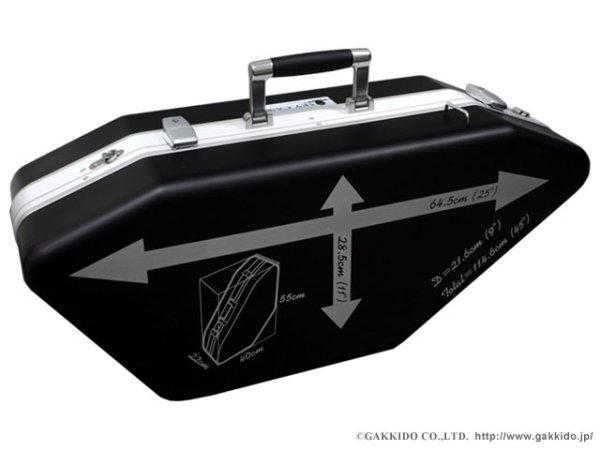 画像1: NONAKA SKY CASE ソプラノ&アルトサックス用ダブルケース (1)