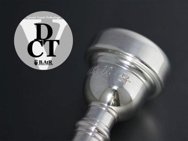 画像1: DCTV処理製品 トロンボーン用マウスピース (1)