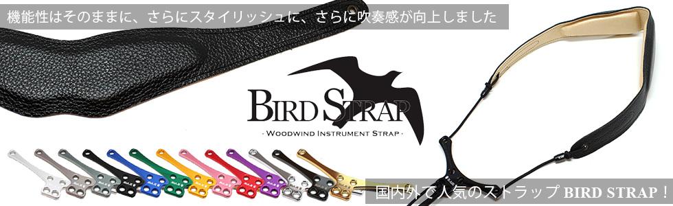 Bird Strap